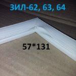20151112_145313 - копия - копия (2) — копия — копия — копия